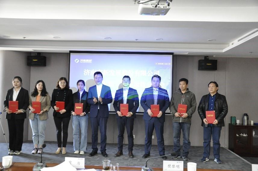 济南高新召开2021年第一赛季经营分析会